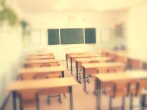 Работа учителем